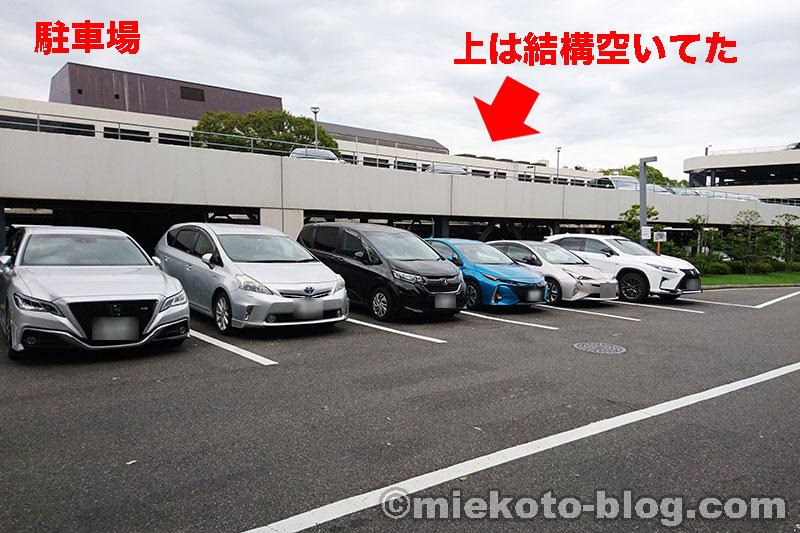 トヨタ会館 駐車場