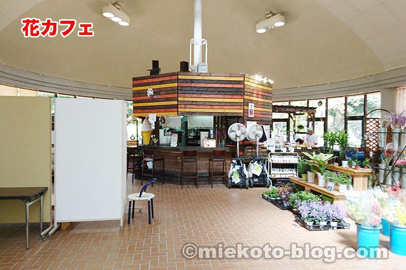 名城公園フラワープラザ 花カフェ