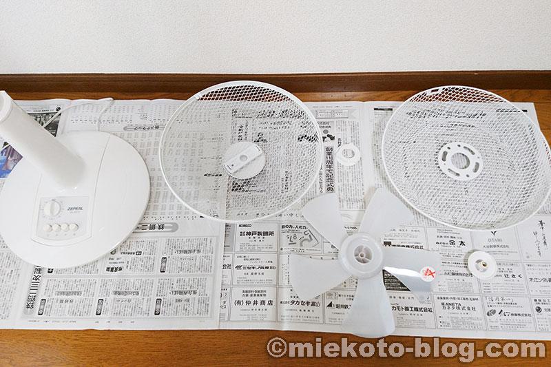扇風機 掃除の仕方