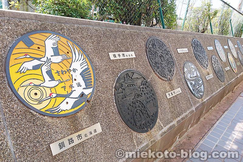 名古屋市下水道科学館 マンホール