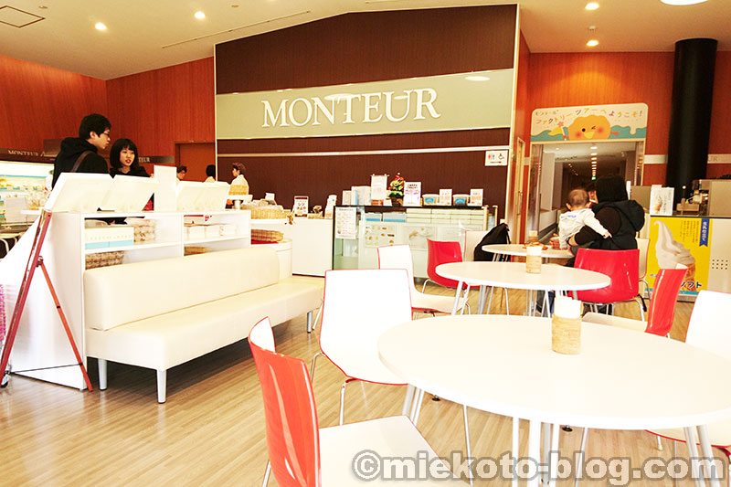 モンテール 美濃加茂店