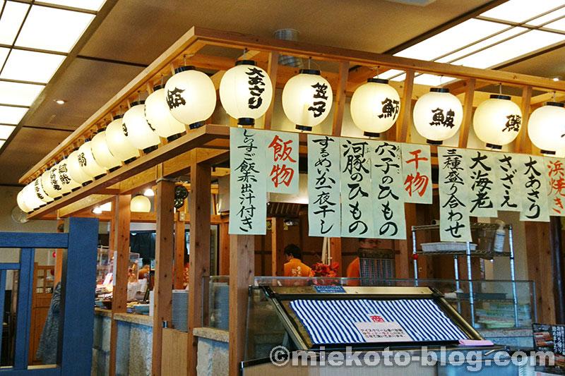 魚太郎 蔵のまち 店内