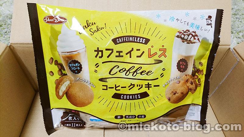 正栄食品工業 株主優待 コーヒークッキー